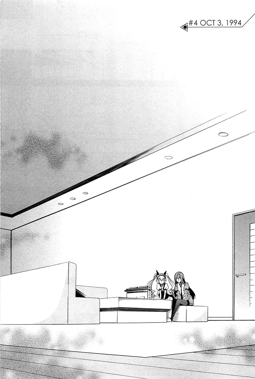 Steins;Gate - Aishin Meizu no Babel 4 Page 1