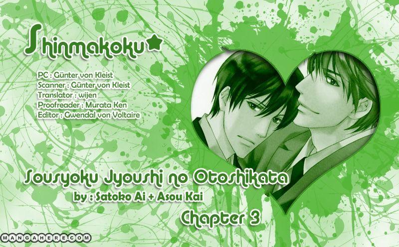 Soushoku Joushi no Otoshikata 3 Page 1