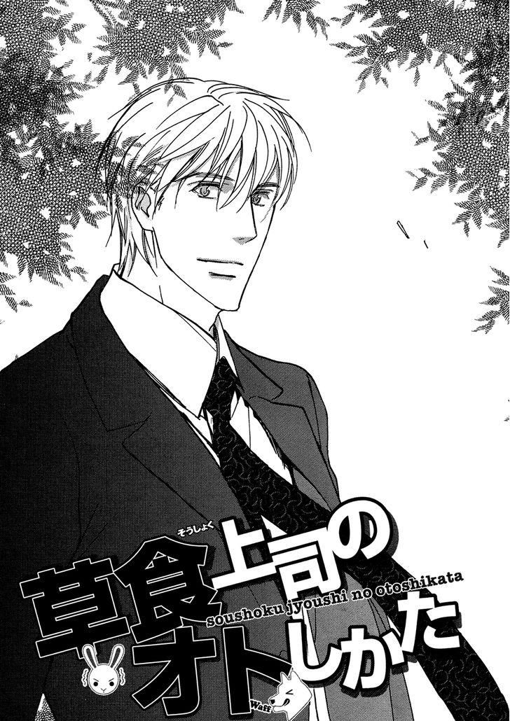 Soushoku Joushi no Otoshikata 3 Page 2
