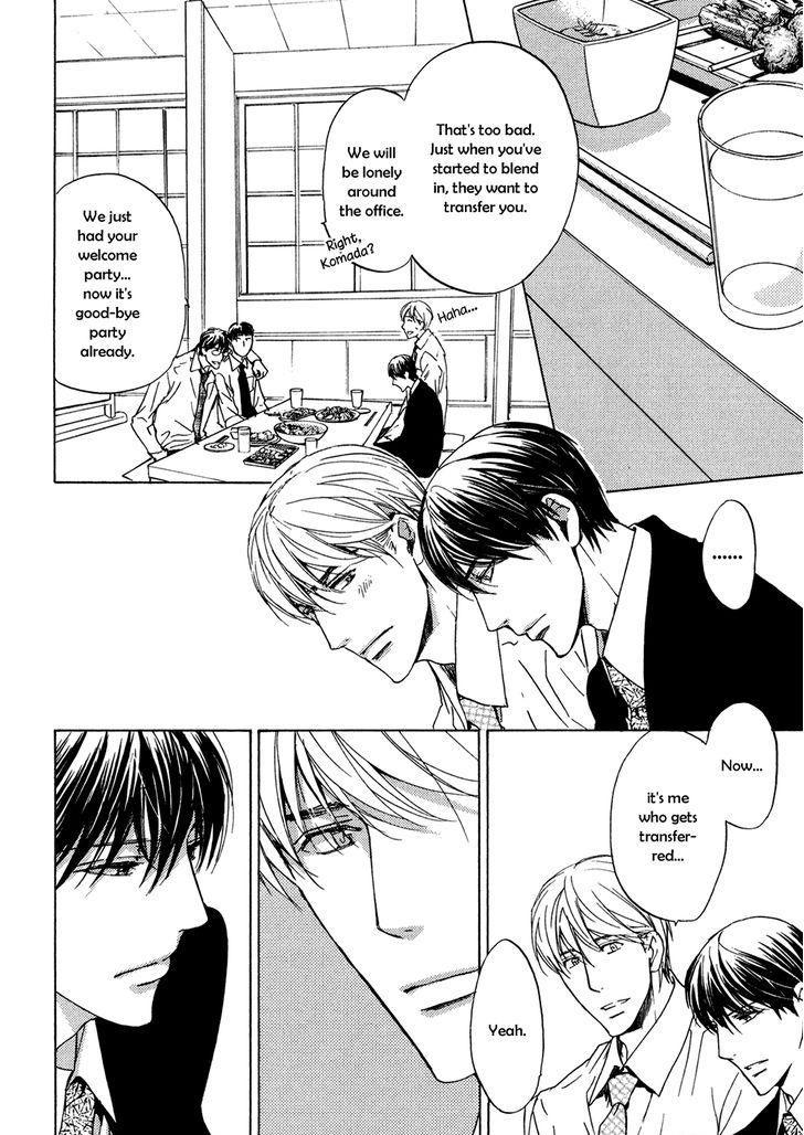 Soushoku Joushi no Otoshikata 5 Page 3