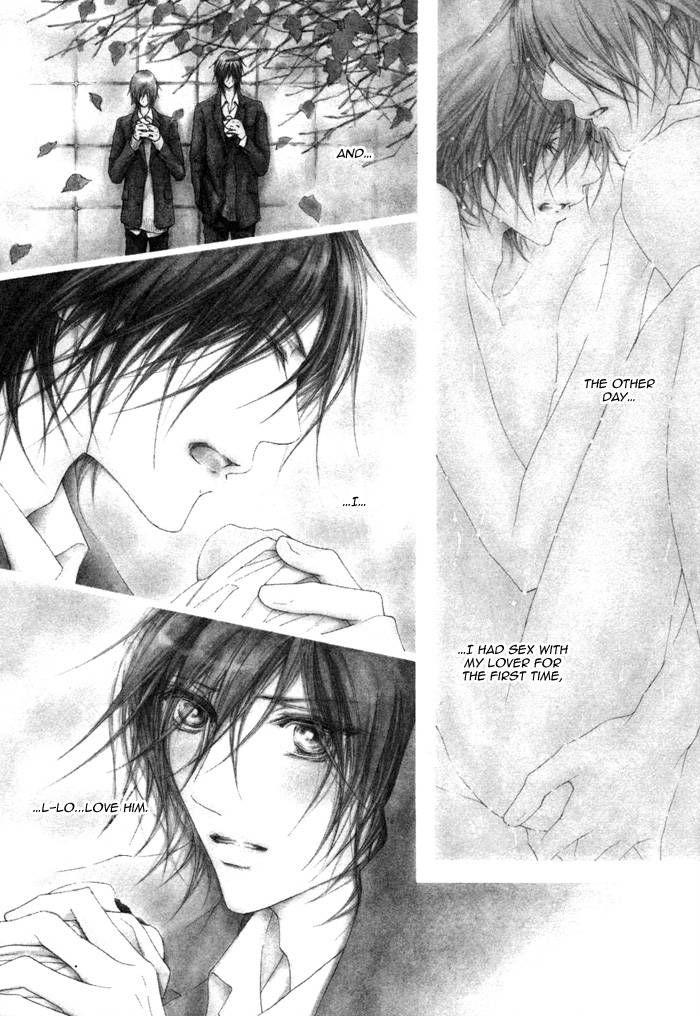 Kimi wa Amai Amai... 3 Page 2