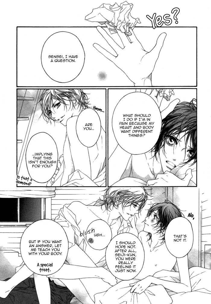 Kimi wa Amai Amai... 4 Page 2