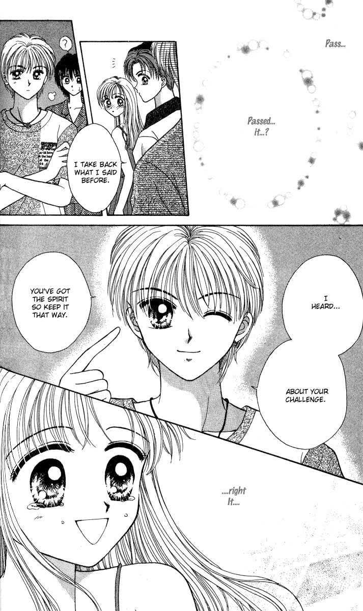 Love Love Shock 2 Page 3