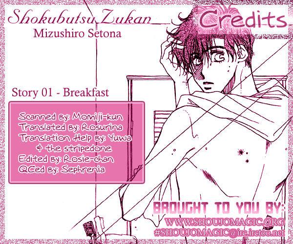Shokubutsu Zukan 1 Page 2