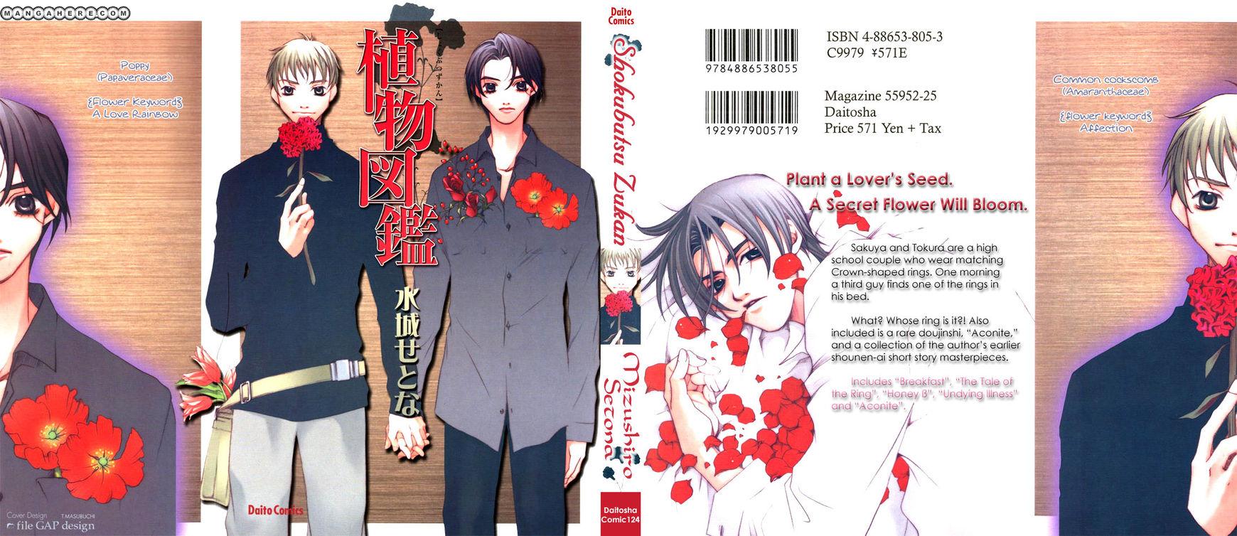 Shokubutsu Zukan 1 Page 3