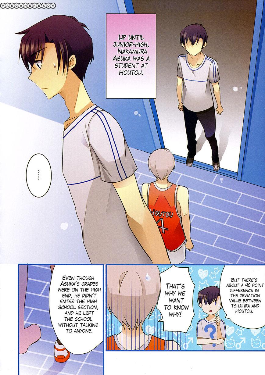 Sensei Anone (TACHIBANA Ei) 7 Page 3