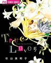 True Love (SUGIYAMA Miwako)