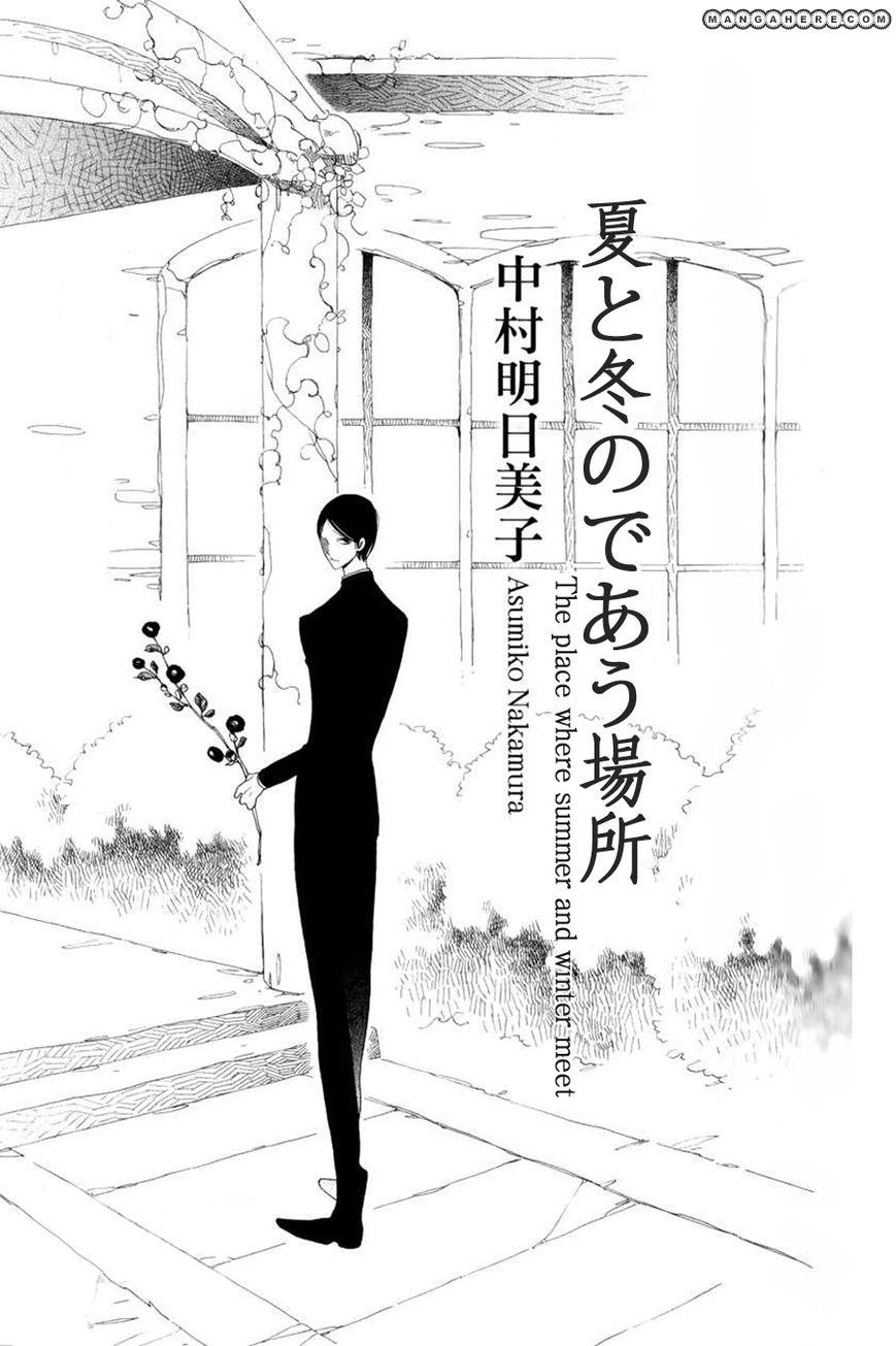 Natsu to Fuyu node Au Basho 1 Page 1