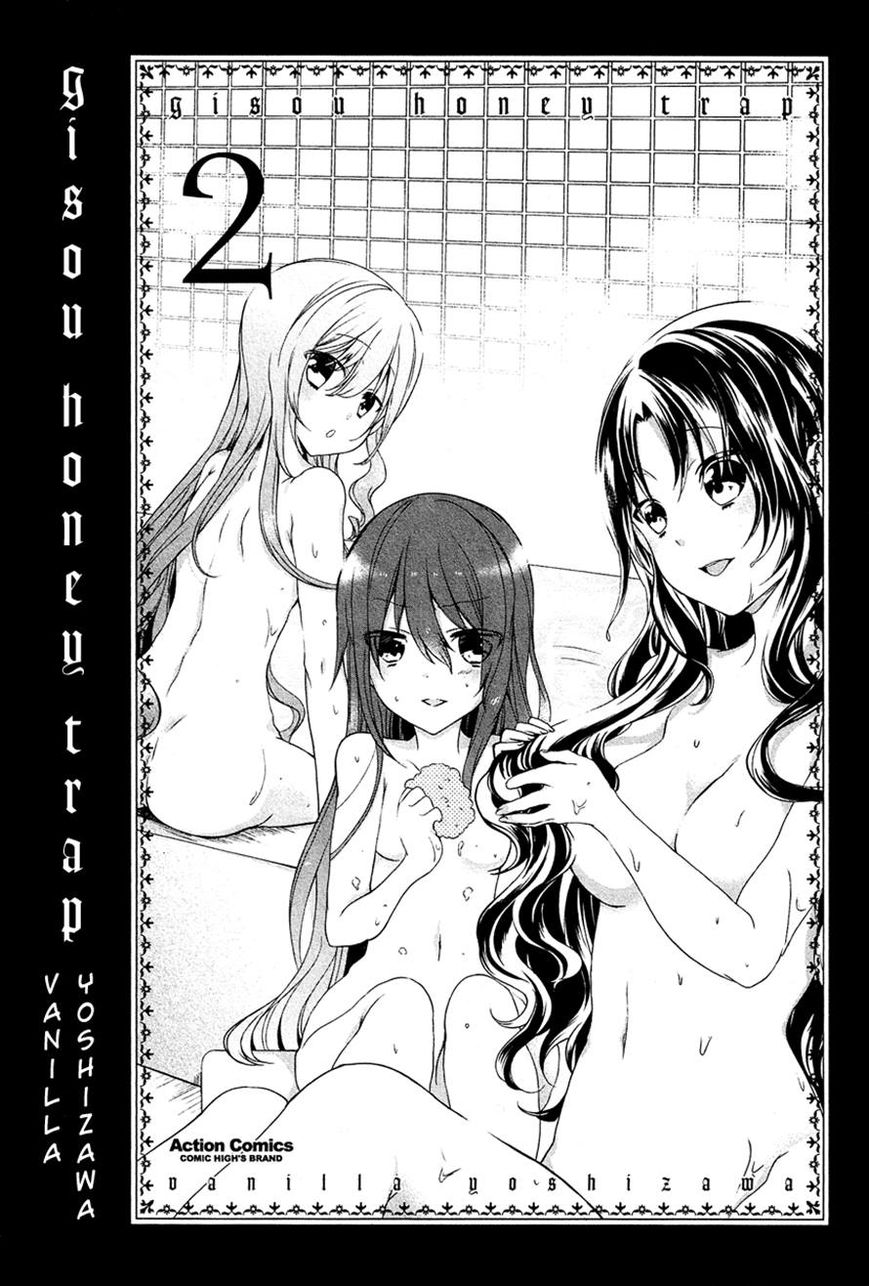 Gisou Honey Trap 7 Page 1