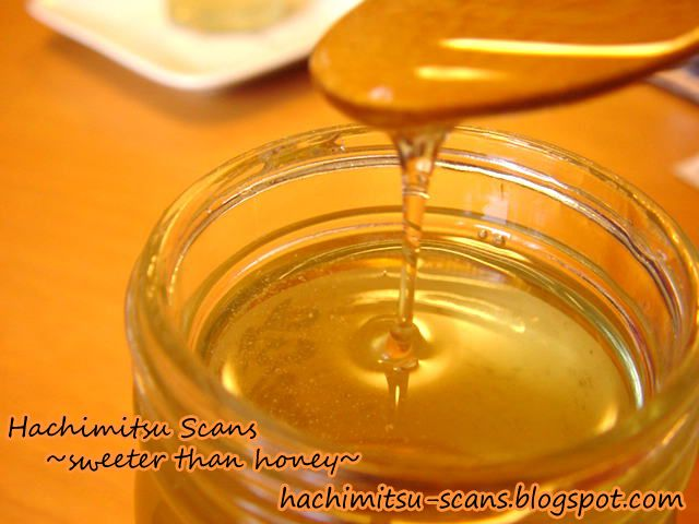 Gisou Honey Trap 10 Page 1