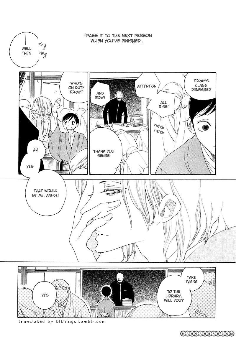 Haru no E 1 Page 3
