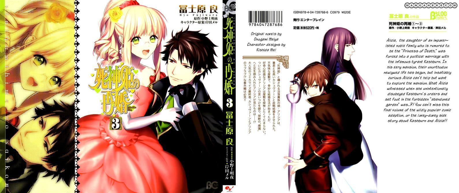 Shinigami Hime no Saikon 10 Page 2