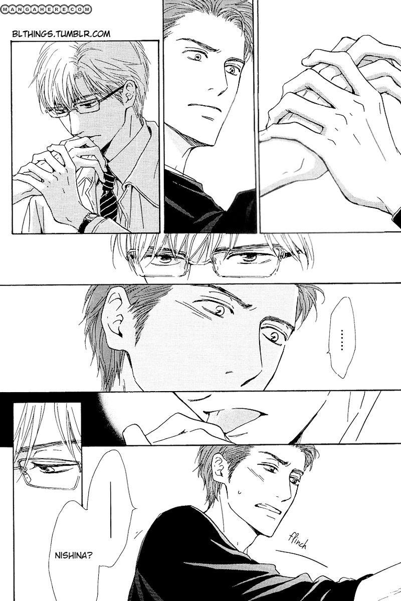 Hatsukoi no Atosaki 3 Page 2