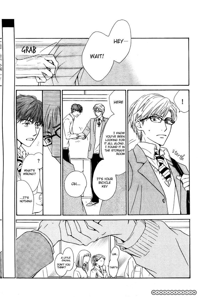 Hatsukoi no Atosaki 4 Page 3