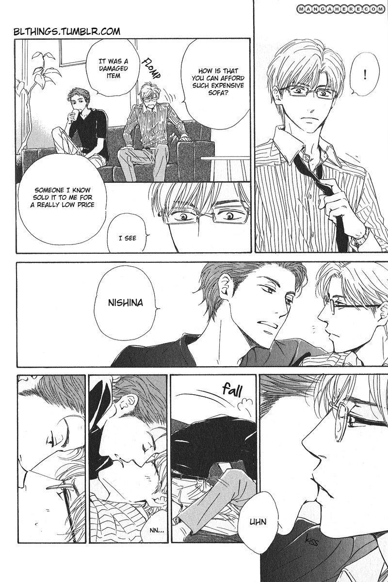 Hatsukoi no Atosaki 4.5 Page 1