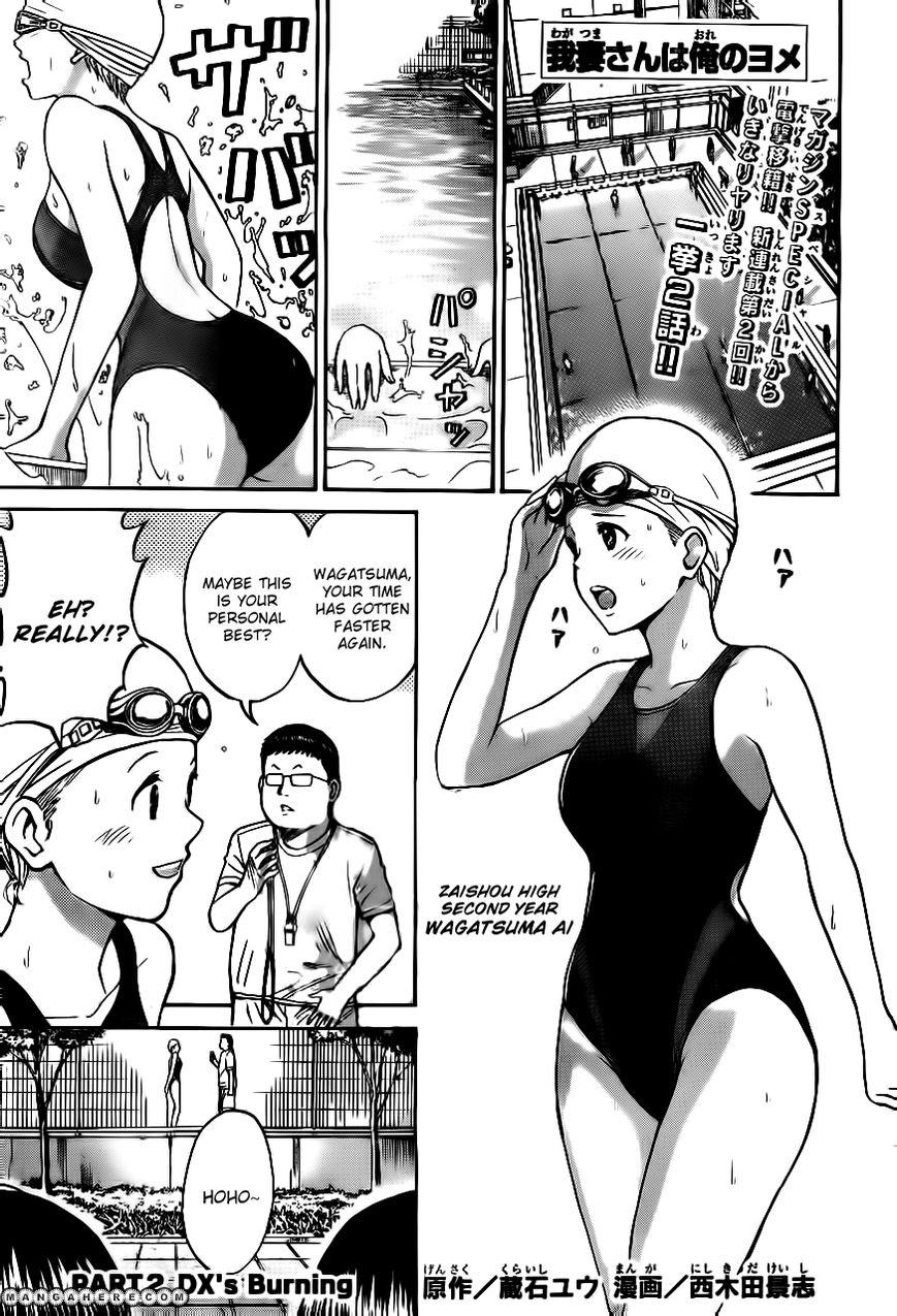 Wagatsuma-san wa Ore no Yome 2 Page 2