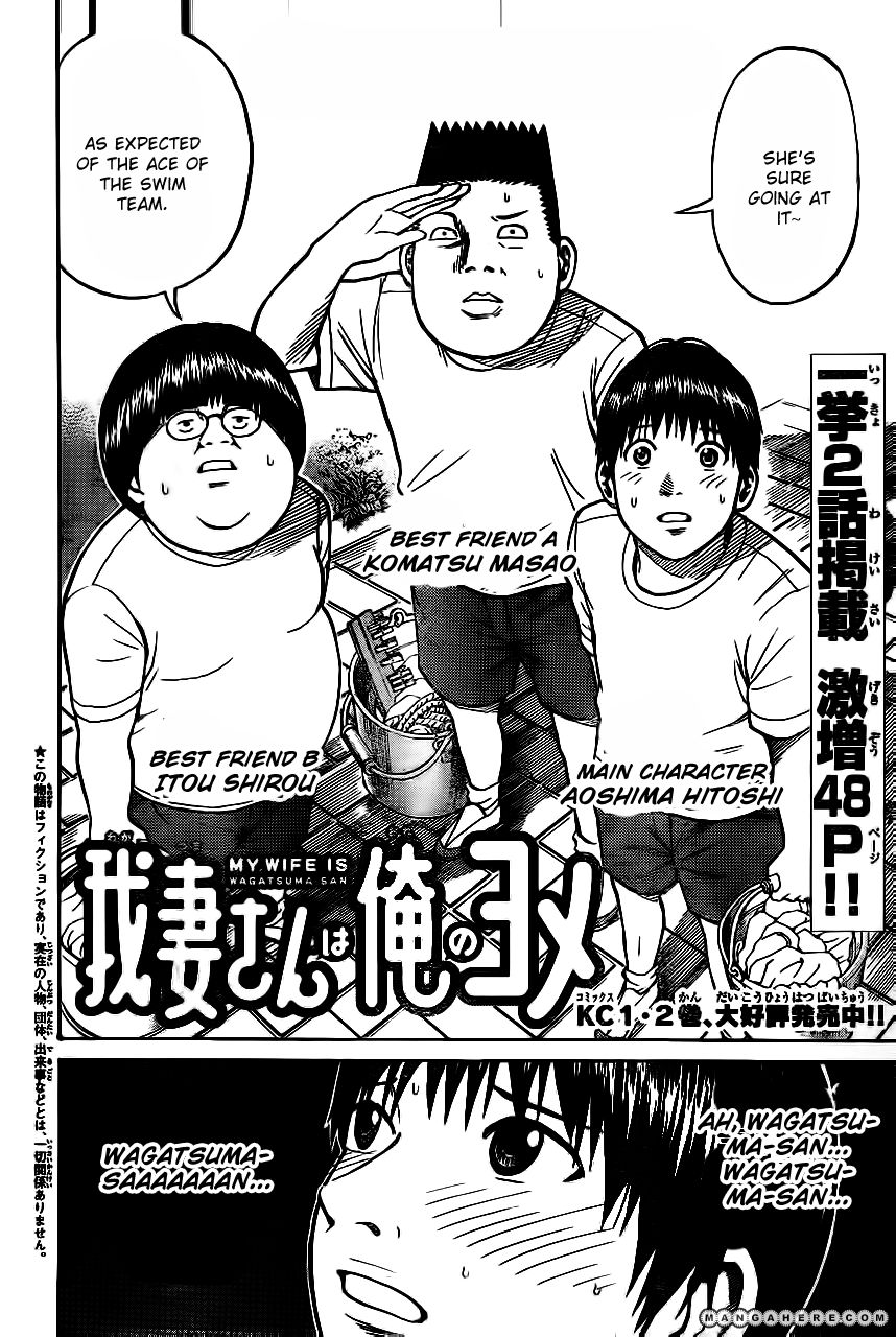 Wagatsuma-san wa Ore no Yome 2 Page 3