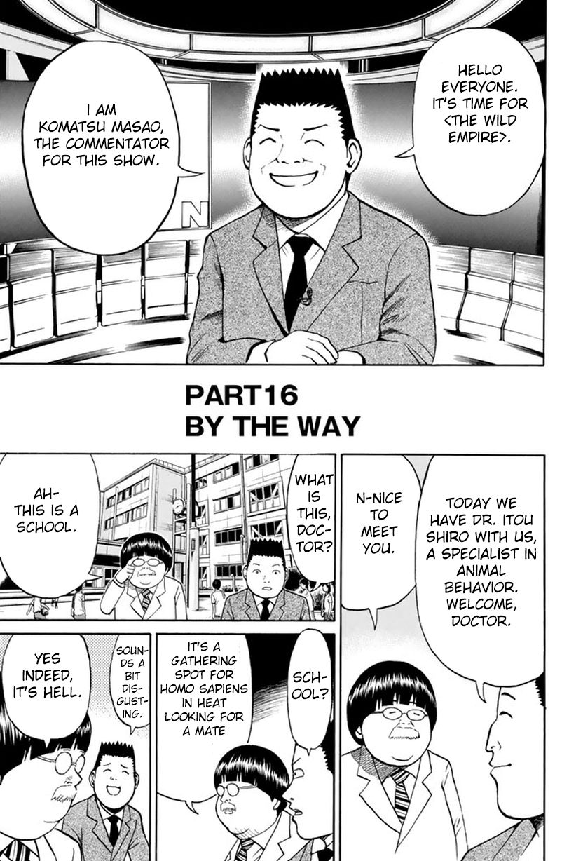 Wagatsuma-san wa Ore no Yome 16 Page 2