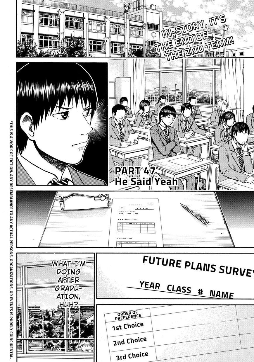 Wagatsuma-san wa Ore no Yome 47 Page 2