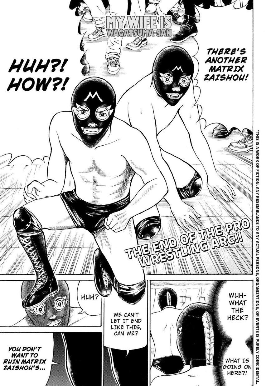 Wagatsuma-san wa Ore no Yome 59 Page 1