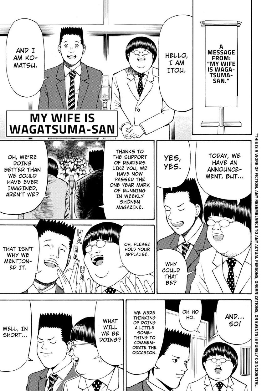 Wagatsuma-san wa Ore no Yome 60 Page 1