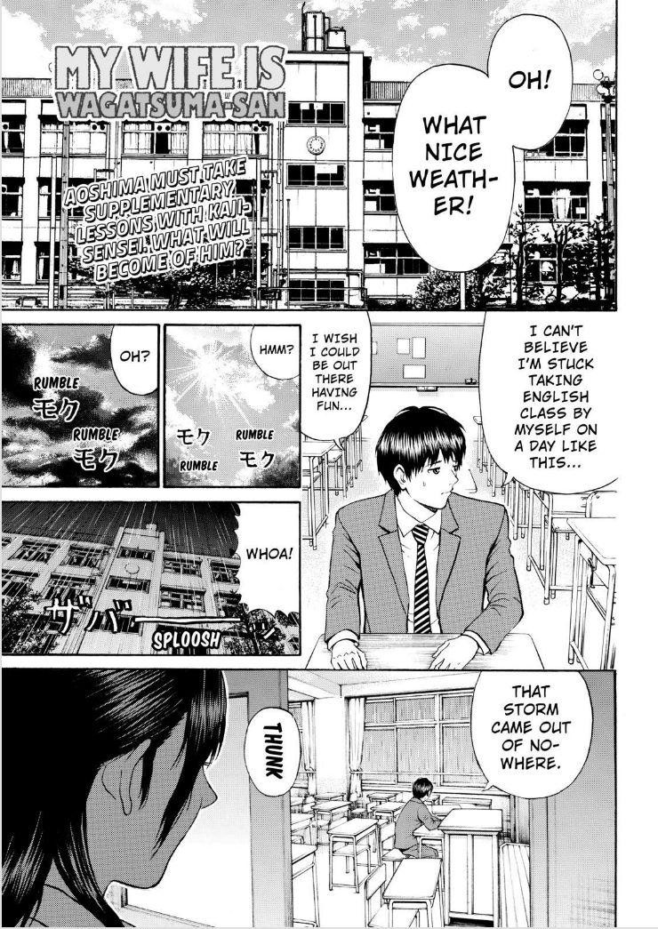 Wagatsuma-san wa Ore no Yome 74 Page 1