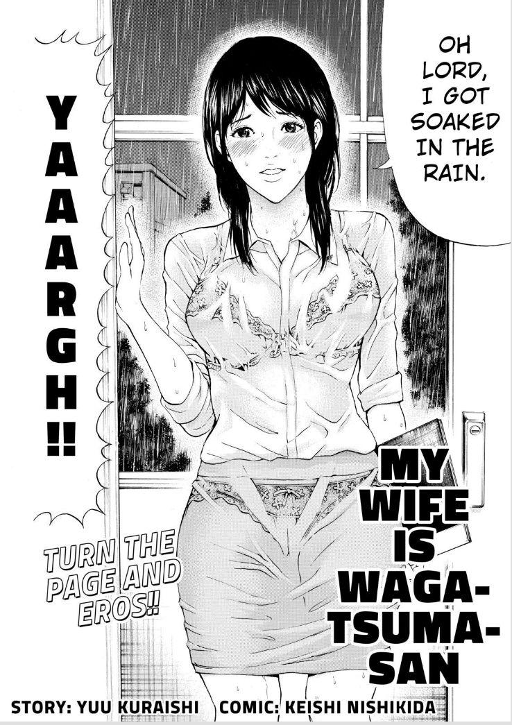 Wagatsuma-san wa Ore no Yome 74 Page 2
