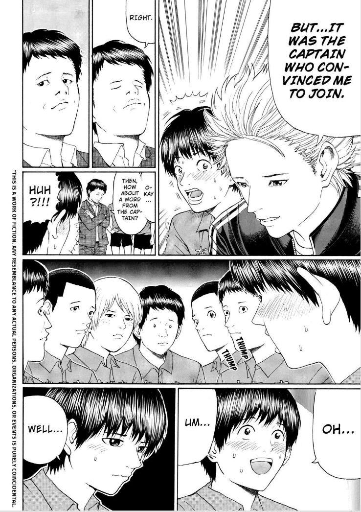 Wagatsuma-san wa Ore no Yome 90 Page 2