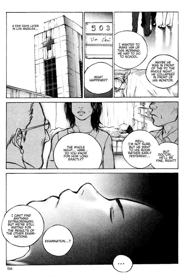 XS 27.5 Page 4