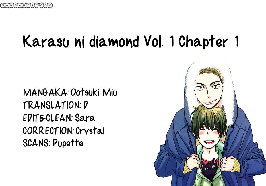 Karasu ni Diamond 1 Page 1
