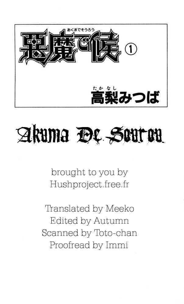 Akuma de Sourou 1.2 Page 1