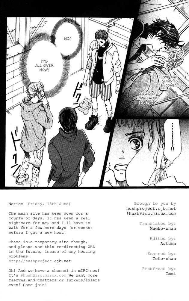 Akuma de Sourou 3.1 Page 2
