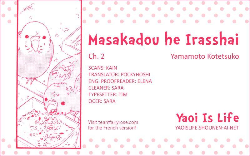 Masakadou e Irasshai 2 Page 1