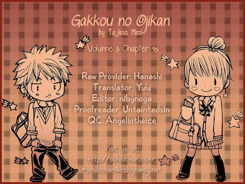 Gakkou no Ojikan 15 Page 1