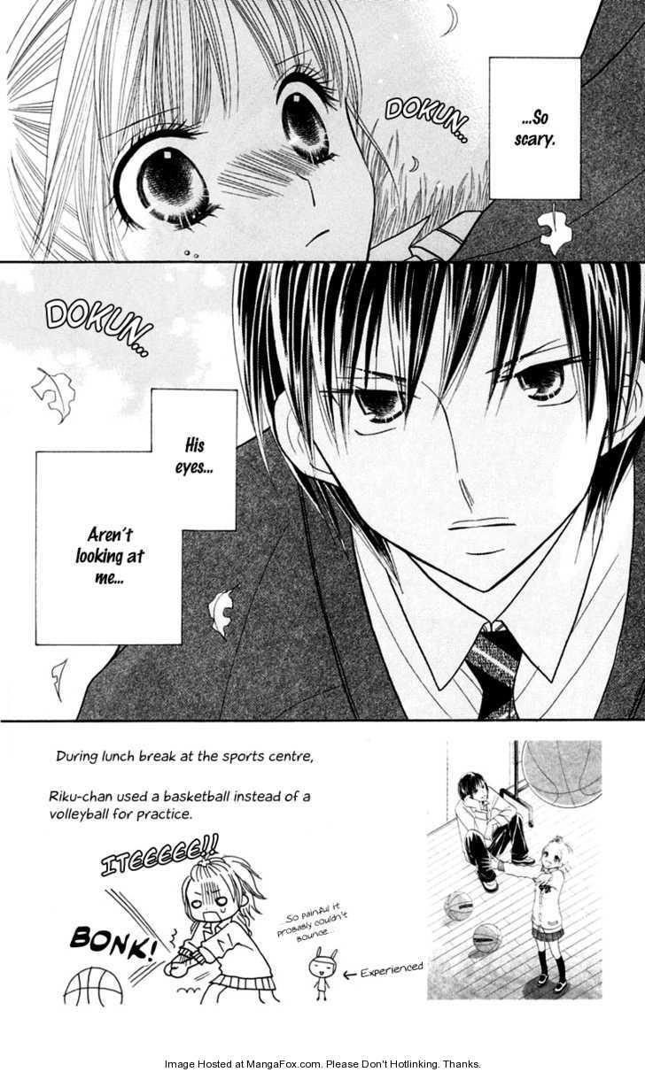 Gakkou no Ojikan 16 Page 2