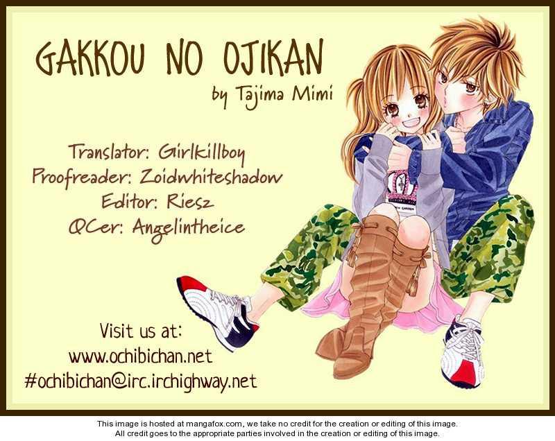 Gakkou no Ojikan 31 Page 2