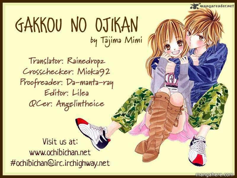 Gakkou no Ojikan 37 Page 1