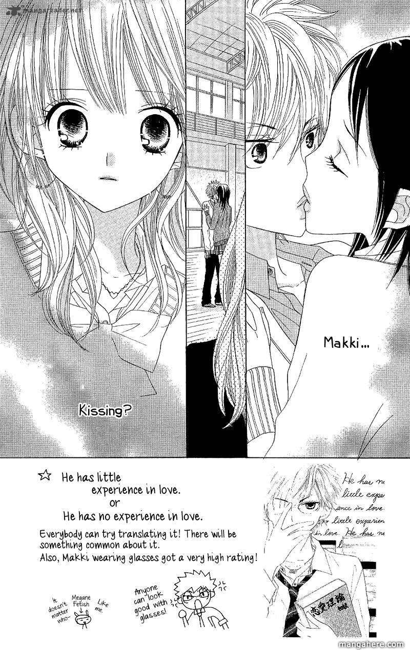 Gakkou no Ojikan 37 Page 2