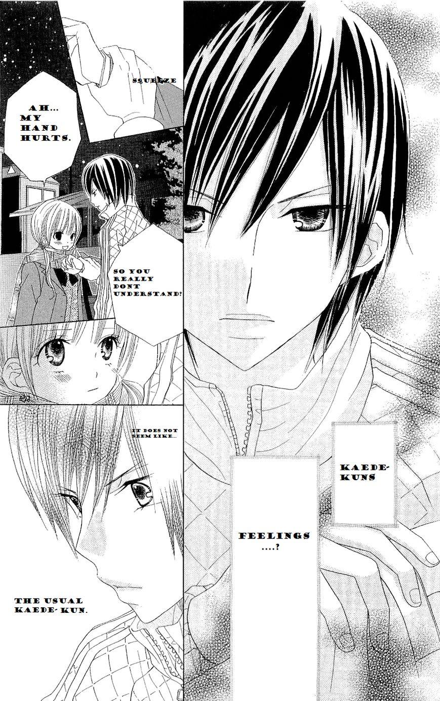 Gakkou no Ojikan 41 Page 2