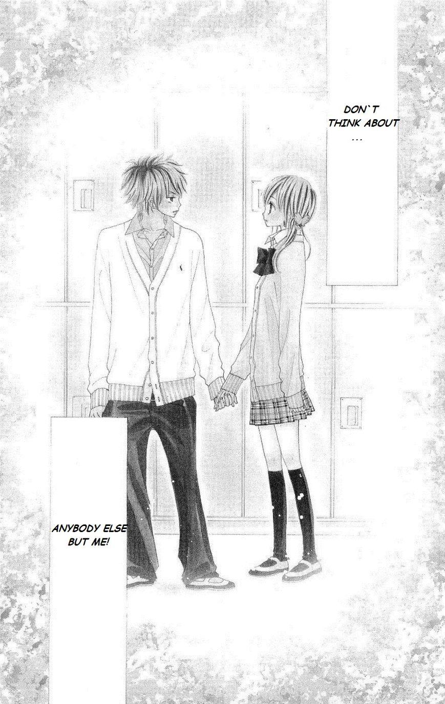 Gakkou no Ojikan 44 Page 1