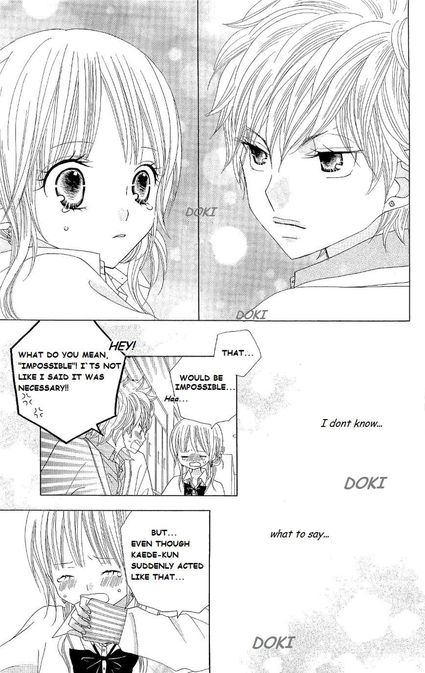 Gakkou no Ojikan 44 Page 2