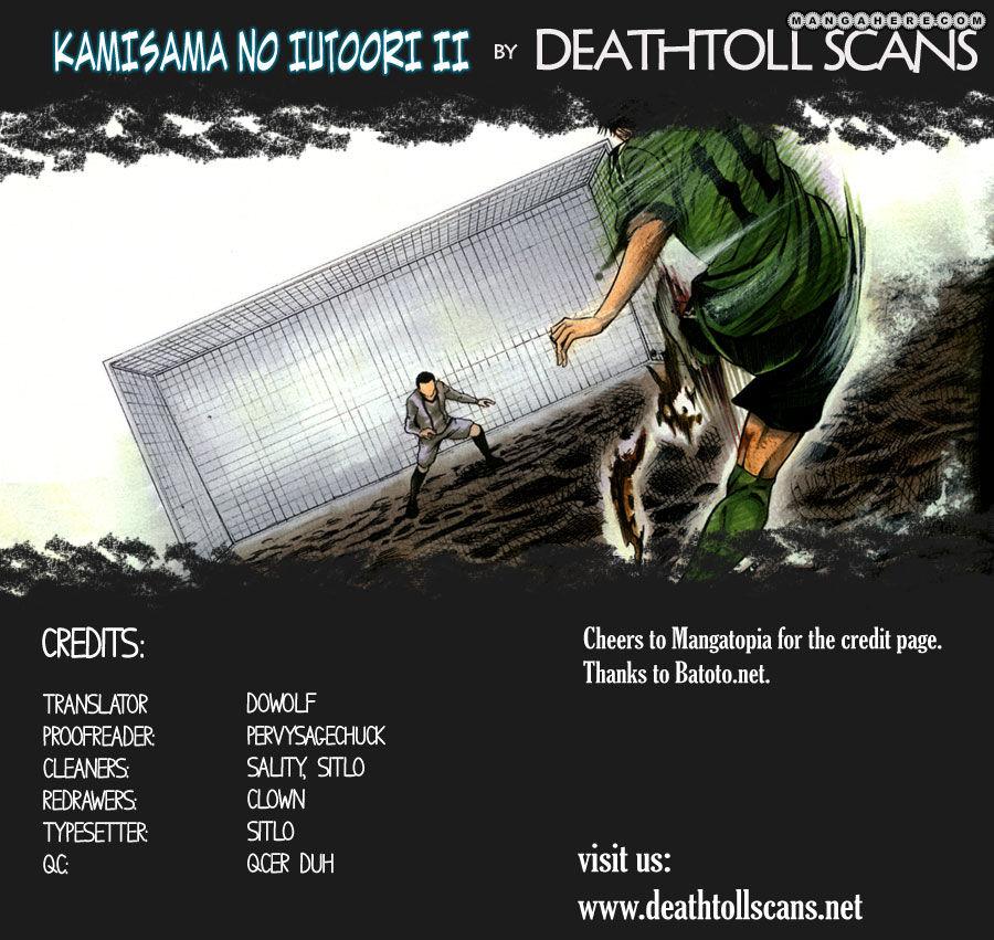 Kamisama no Iutoori Ni 12 Page 1