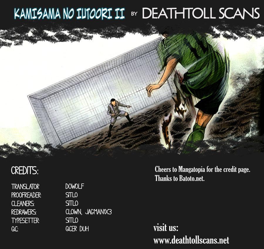 Kamisama no Iutoori Ni 18 Page 1