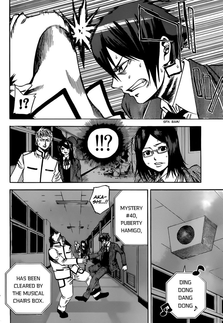 Kamisama no Iutoori Ni 28 Page 2