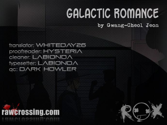Galactic Romance 5 Page 1