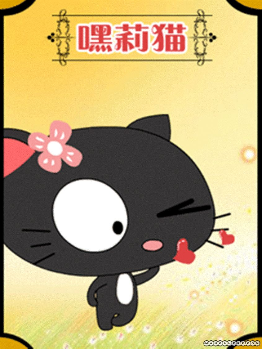 Hey, Li Cat 6 Page 1