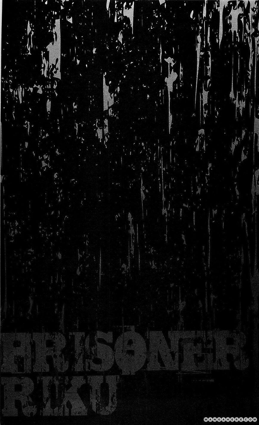 Prisoner Riku 2 Page 2