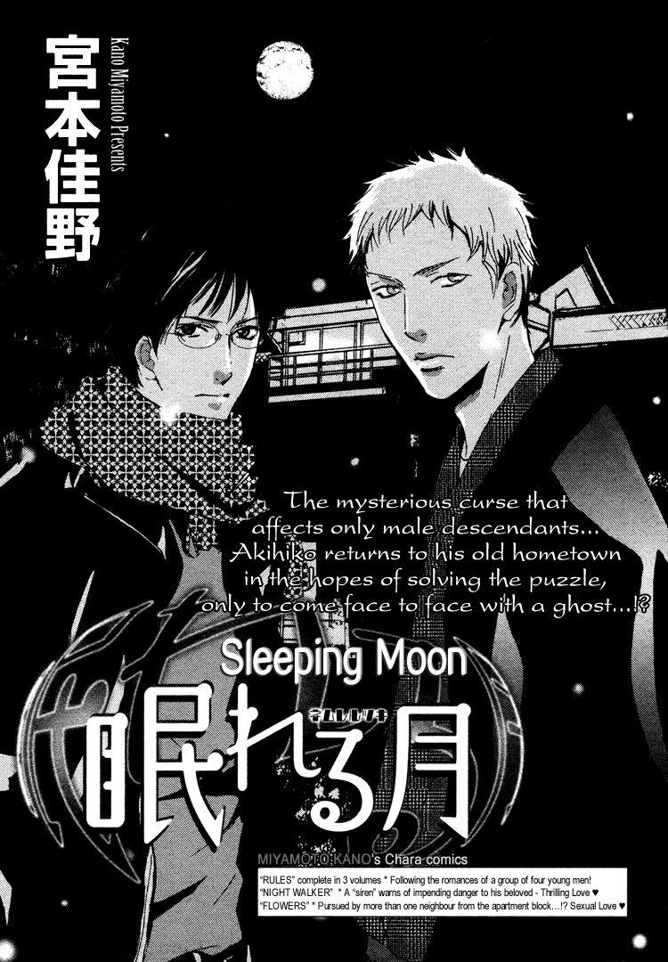 Sleeping Moon 2 Page 2