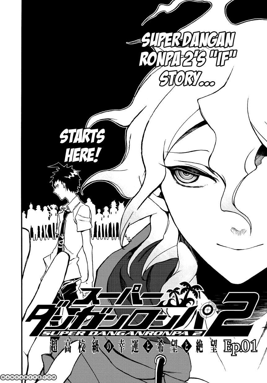 Super Danganronpa 2 - Komaeda Nagito no Kouun to Kibou to Zetsubou 1 Page 2