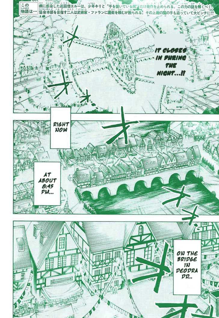 Double Arts 13 Page 2